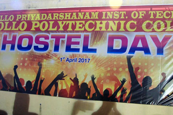 Hostel Day - 2017, on 1 Apr 2017